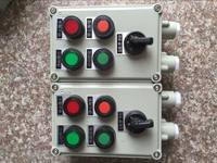 厂家直销BZC51防爆操作柱 隔爆型防爆操作柱 防爆操作柱