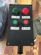 BZC8050-A2D2