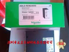ABL8REM24050