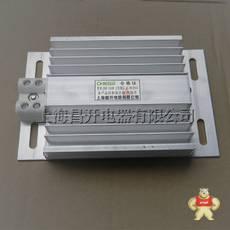 JRD-G/50*230mm/50-120W