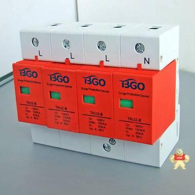天比高电气TKU2-100浪涌保护器 电涌保护器,保护器,浪涌保护器