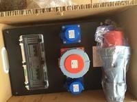 FXX三防插销箱