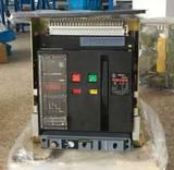 供应 上海人民电器厂 智能型万能式断路器RMW1-2000/3P 1000A 固定式AC220V 380V