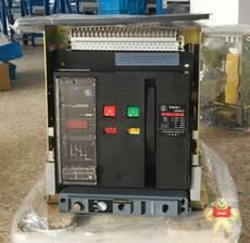 RMW1-2000A