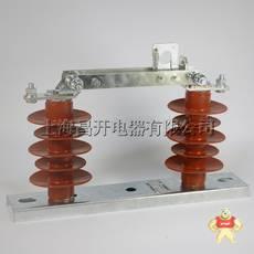 HGW10-20KV/400A