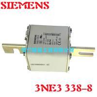 全新西门子熔断器3NE3338-8
