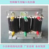 变频器适配22KW/60A三相输入(进线)电抗器 抑制合闸涌流和谐波