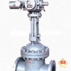 Z941H-16C-DN50