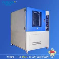 YX-IP56X-1500