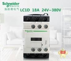 LC1-D18M7C