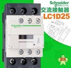 LC1-D25BDC