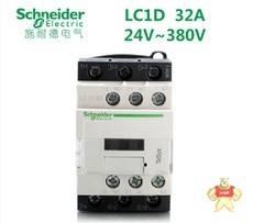LC1-D32BDC