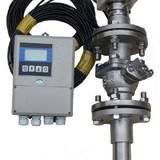 广州斯清泰自动销售大口径FFM68插入式电磁流量计DN250-3000