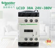 LC1-D38M7C