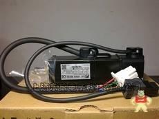 GYS101DC2-T2A-B