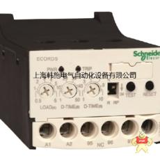 DS1-05/30S