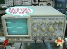 GOS-652G-50MHz