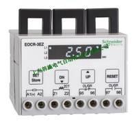 施耐德EOCR(原韩国三和)EOCR-3EZ电子式电动机保护器