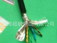 超五类拖链网线,厂家直销专业生产特殊环境使用电缆