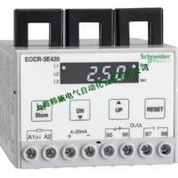 施耐德EOCR(原韩国三和)EOCR3E420-WRZ7电子式电动机保护器