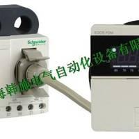 施耐德EOCR(原韩国三和)EOCR-FMZ2WRCUW电子式电动机保护器 施耐德 三和EOCR株式会社