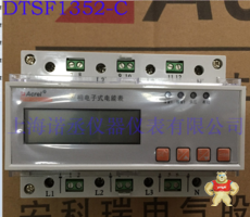 DTSF1352-C