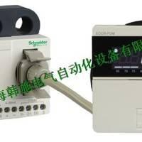 施耐德EOCR(原韩国三和)EOCR-iFM420WRDUW电子式电动机保护器 施耐德 三和EOCR株式会社