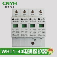 WHT1-40
