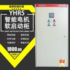 YHR5-18.5KW