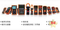 电子电工仪器仪表