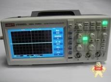 UTD2052CL50MHZ-500M