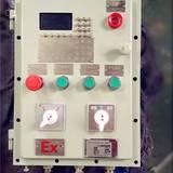 化工厂防爆配电箱