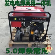 JDQ-300K