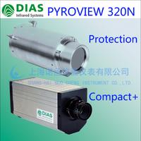 德国DIAS PYROVIEW 320N Compact+ Protection 短波红外测温仪