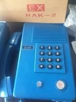 HAK-2防爆电话机