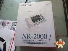 NR-2000