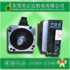 ECMA-C10604RS