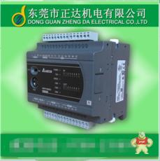 DVP60EC00R3