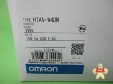 H7AN-W4DM