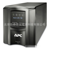 Smart-ups SUA750 APCups电源北京营销中心 SUA750ICH-45