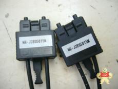 MR-J3BUS015M