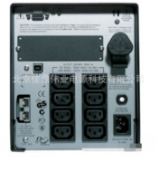伊顿9130 2000VA塔式XL UPS不间断电源,厂家直销