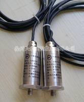 LH311A一体化振动变送器(磁电)振动传感器