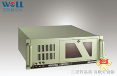 IPC-510MB/501G2/G2120/2G/500G/DVD/88KM