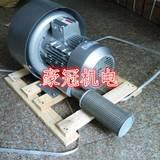 小型高压风机/环形高压风机/台湾高压风机/旋涡鼓风机