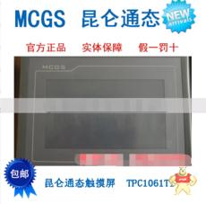 TPC1061Ti