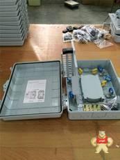 24芯光纖分線箱