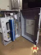 48芯光纖分線箱
