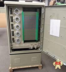 288芯光纜交接箱