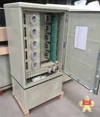 576芯光纜交接箱
